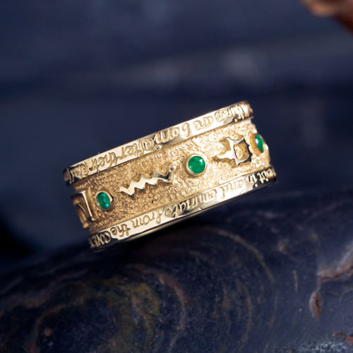 Emerald Tablet Ring Ka - Gold